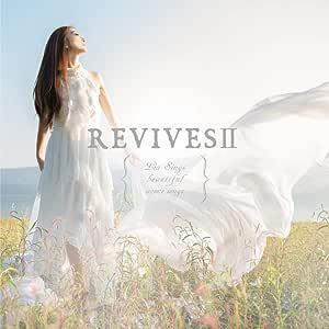 【Amazon.co.jp限定】REVIVESII -Lia Sings beautiful anime songs- (ビジュアルカード[ポストカードサイズ]付)