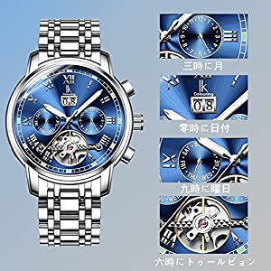 BesTn出品 腕時計 メンズ 機械式 自動巻き 1ATM生活防水 日付 曜日 トゥールビョン 透かし彫り ステンレスバンド (シルバー)