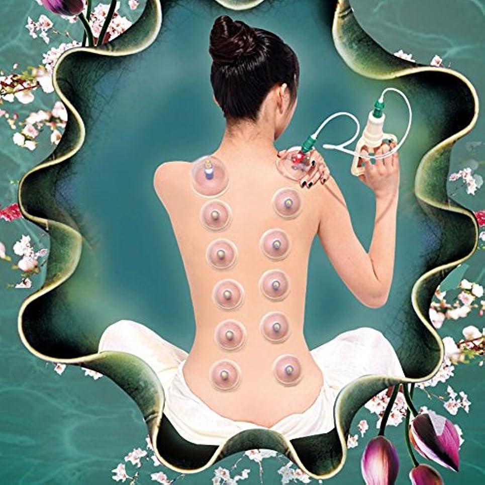 カッピング セット マッサージカップ 吸い玉 マッサージ カッピングセット ために筋肉痛救済,男女兼用,透明,