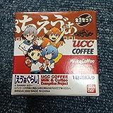 UCCエヴァ新劇場版:破 ぷちえぁ 綾波レイ、アスカ