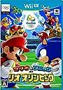 マリオ ソニック AT リオオリンピック - Wii U