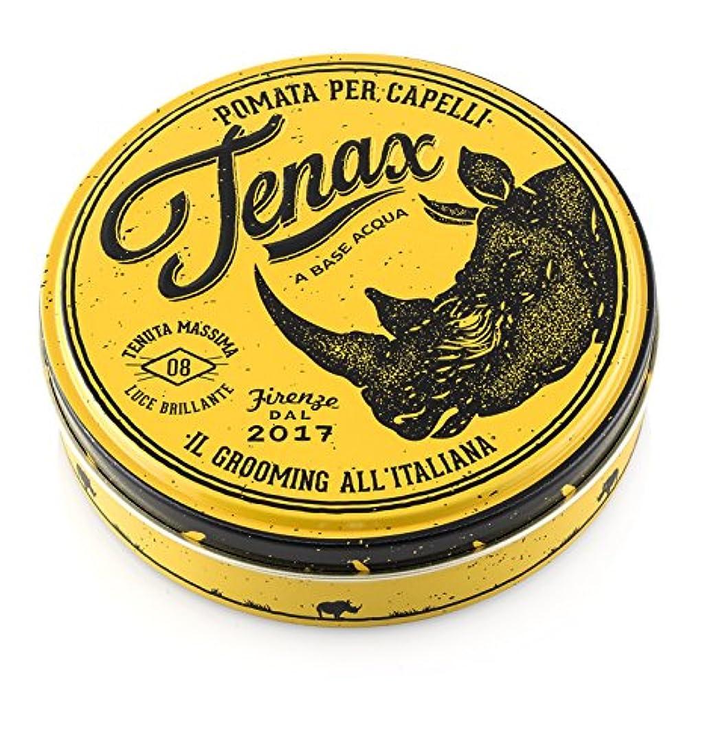 挽く乱雑な晩餐Tenax(テナックス) ポマード ストロング