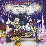Disney 声の王子様〜東京ディズニーリゾート 30周年記念盤