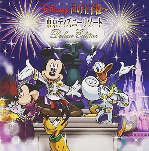 Disney 声の王子様~東京ディズニーリゾート(R)30周年記念盤 (AL2枚組)の詳細を見る