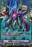 ヴァンガード アジアサーキットの覇者 蒼嵐竜 メイルストローム(SVR) V-EB02/SV03 | スペシャルヴァンガードレア アクアフォース ティアードラゴン メガラニカ