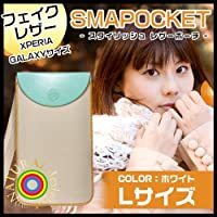 SMA Pocket White L