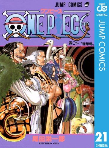 ONE PIECE モノクロ版 21 (ジャンプコミックスDIGITAL)