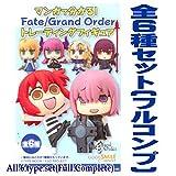 マンガで分かる! Fate/Grand Order トレーディングフィギュア [全6種セット(フルコンプ)]