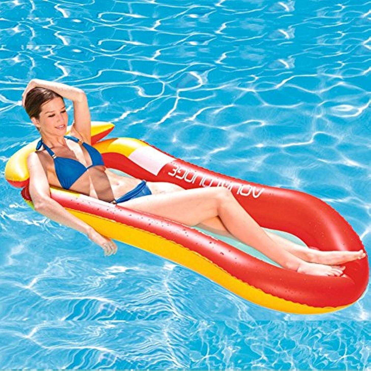 ヒントモッキンバード地球夏インフレータブルフローティングベッドSingle Person容量プールFloats Water Hammock Loungerビーチマットforアウトドア水泳Relaxingまたはプールパーティーの大人と子供