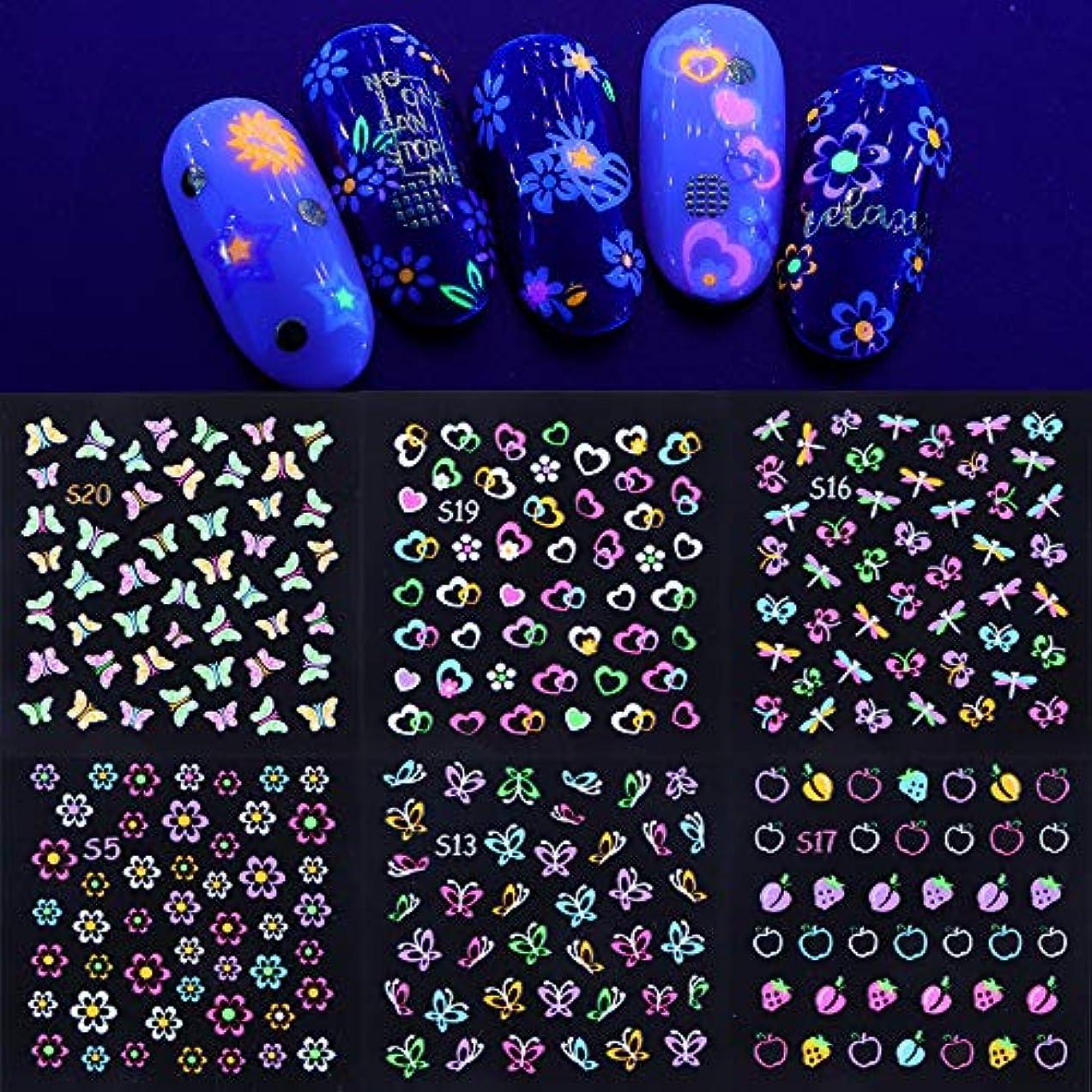悲観主義者サーフィン血統24デザイン発光シリーズ箔ネイルアートステッカー蝶花3DスライダーデカールネイルシールマニキュアデコレーションセットS1-24