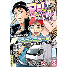 Amazon.co.jp: 野本義明 - Kindl...