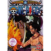 ONE PIECE ワンピース 9THシーズン エニエス・ロビー篇 PIECE.18 [DVD]