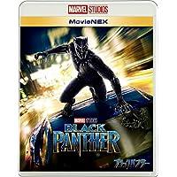 ブラックパンサー MovieNEX