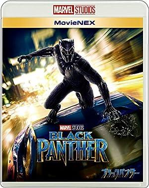 ブラックパンサー MovieNEX [ブルーレイ+DVD+デジタルコピー(クラウド対応)+MovieNEXワールド] [Blu-ray]