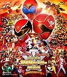ゴーカイジャー ゴセイジャー スーパー戦隊199ヒーロー大決戦 コレクターズパック