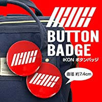iKON (アイコン) グッズ - LOGO Ver. BUTTON (缶バッジ)