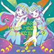 【Amazon.co.jp限定】プリパラ ULTRA MEGA MIX COLLECTION Vol.2 (オリジナルステッカー付)