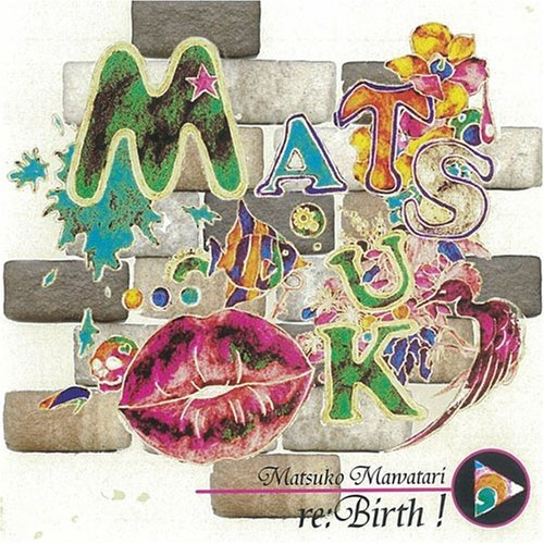 re:Birth!