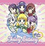 Juicy Extacy / Little Non