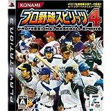 プロ野球スピリッツ4 - PS3