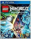 LEGO(R)ニンジャゴーニンドロイド-PSVita
