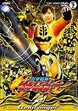獣拳戦隊 ゲキレンジャー 2(第5話 第8話) [レンタル落ち]