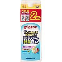 ピジョン(Pigeon) 哺乳びん野菜洗い 詰めかえ用2回分1.4L 食品原料100%使用