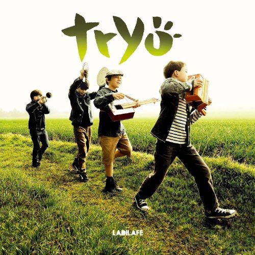 Amazon Music - Tryoのグリーン...
