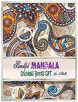 """Beautiful Mandala Coloring Books Gift For Adults: Mandala Coloring Books For Adults, Mandala Coloring Book, Mandala Sketchbook,Templates For Drawing & Coloring Sketchbook. 8.5""""x11"""" Sketchbook."""