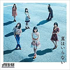AKB48(Team 8)「夢へのルート」のジャケット画像