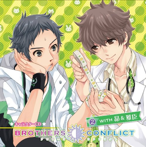 BROTHERS CONFLICTキャラクターCD2with 昴&雅臣