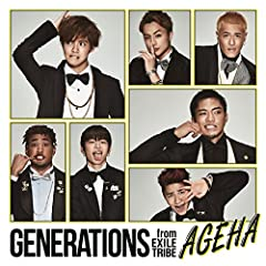 AGEHA♪GENERATIONS from EXILE TRIBEのCDジャケット