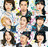 【Amazon.co.jp限定】赤ら月 (初回限定盤B) (ステッカー付)