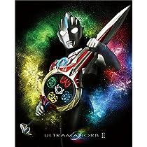 【Amazon.co.jp限定】  ウルトラマンオーブ Blu-ray BOX II  (A3サイズ布ポスター付)