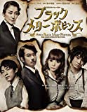 「ブラックメリーポピンズ」(2016年版)[DVD]