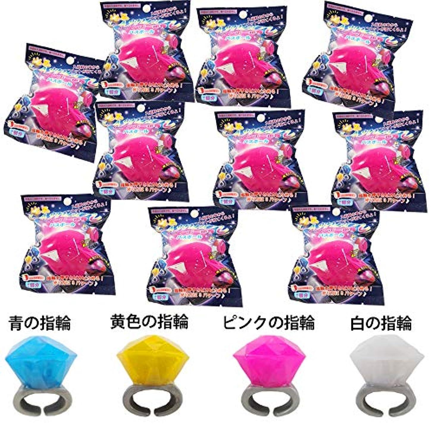 シンプルなアンカービリーヤギ【10個セット】 光る レインボー バスボール 入浴剤 指輪 りんごの香り