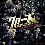 クローズEXPLODE オリジナルサウンドトラック