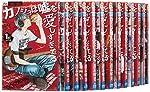 カノジョは嘘を愛しすぎてる コミック 1-18巻セット (Cheeseフラワーコミックス)