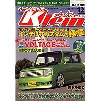 Auto Klein (オートクライン) 2008年 12月号 [雑誌]