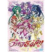 Yes!プリキュア5GoGo! Vol.1 [DVD]