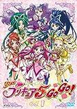 Yes!プリキュア5GoGo! Vol.1[DVD]