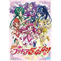 Yes! PreCure 5 Go Go!