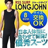 ウェットスーツ ロングジョン メンズ サーフィン ウエットスーツ RSS SURF 2.5mm SUP ダイビング シュノーケリング ジャージロングジョン BLACK M