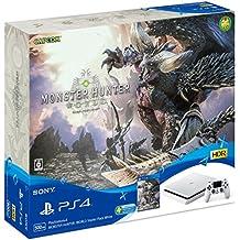PlayStation 4 MONSTER HUNTER: WORLD Starter Pack White (CUHJ-10023)
