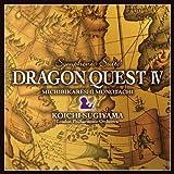 「交響組曲「ドラゴンクエストIV」導かれし者たち」の画像