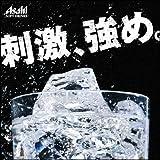 アサヒ飲料 ウィルキンソン タンサン 強炭酸水 クリアジンジャ 500ml×24本