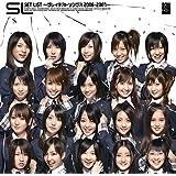 スカート、ひらり (Album Mix)