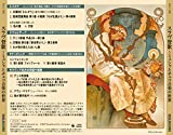 スラヴ賛歌~ミュシャとチェコ音楽の世界