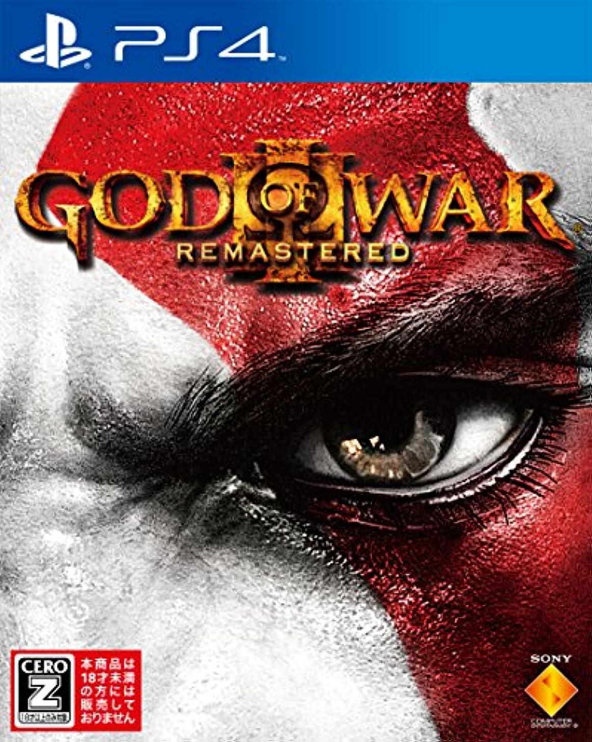 運河差別的配偶者GOD OF WAR III Remastered 【CEROレーティング「Z」】 - PS4