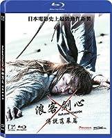 Rurouni Kenshin: the Legend Ends / [Blu-ray]